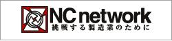 NC network